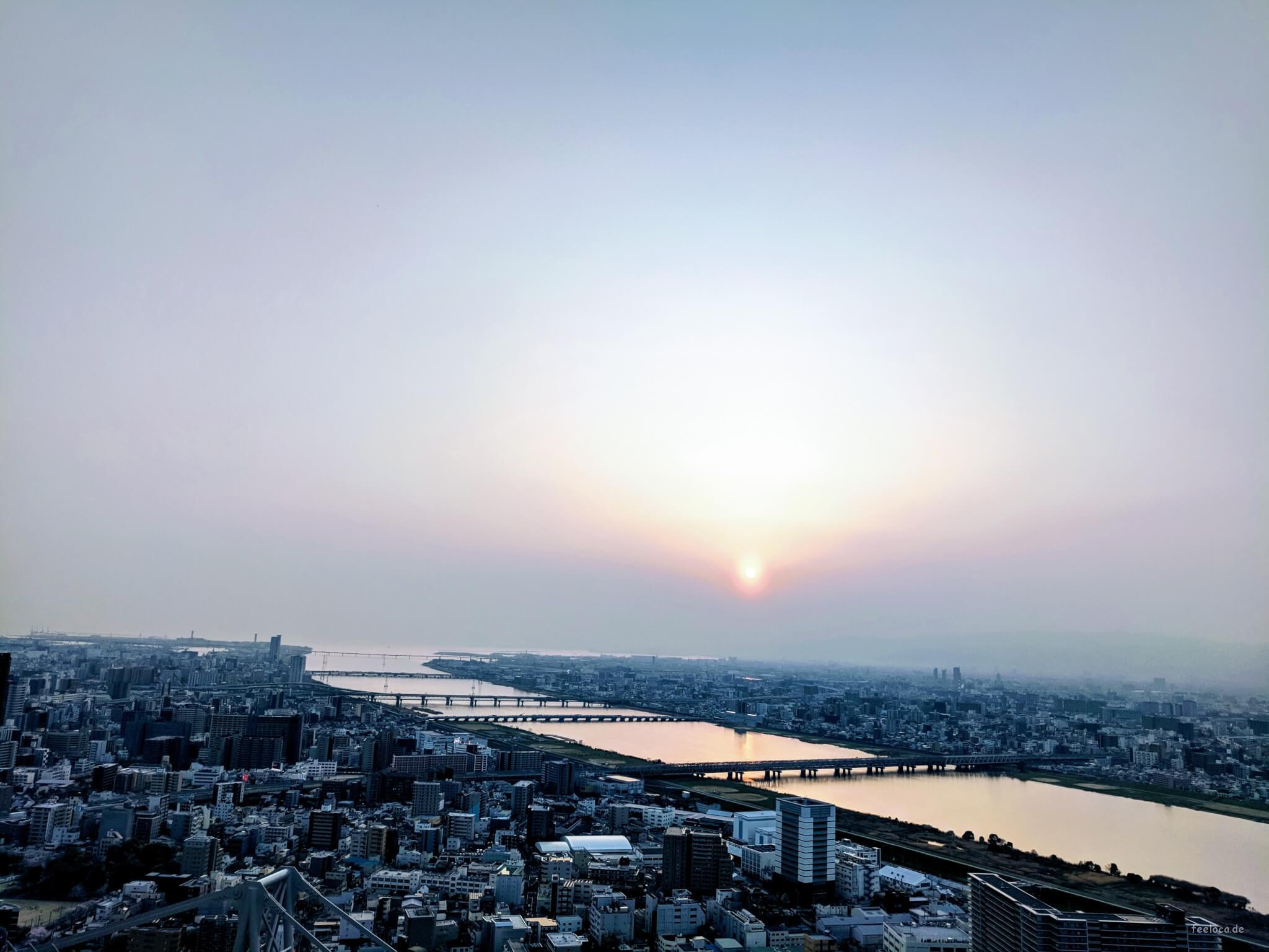 Umeda Sky View
